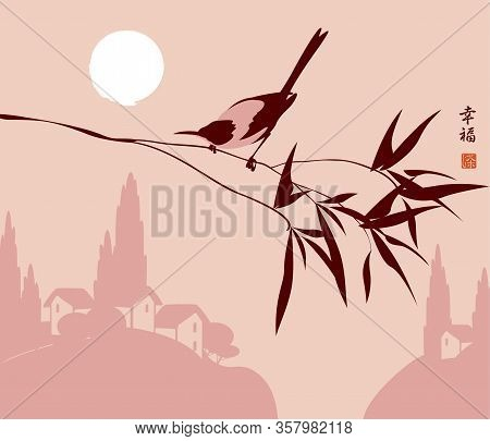 Vector Banner Or Card With An Inquisitive Magpie On A Branch On The Background Of Rural Landscape. D