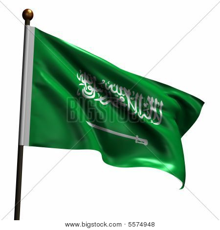 High Resolution Flag Of Saudi Arabia
