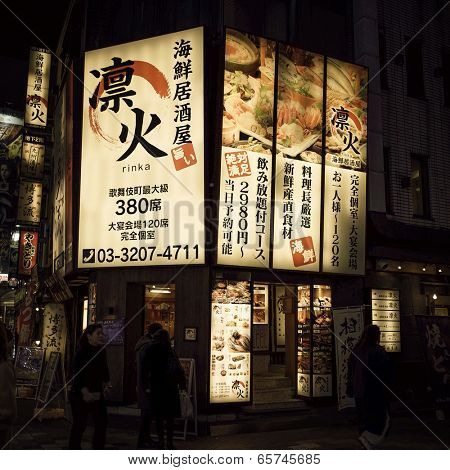 Shinjuku, Tokyo - December 17: Restaurant in Shinjuku. Shinjuku is a special ward located in Tokyo Metropolis, Population density of 17,140 people per km���². December 17, 2013 in Tokyo, Japan.