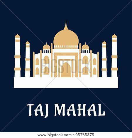 Taj Mahal famous Indian landmark
