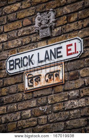 Multilingual Street signs in Brick Lane London