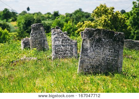 old ancient Jewish cemetery. without people. in the open air