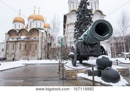 Tsar Cannon At The Moscow Kremlin, Russia. In Winter