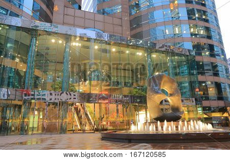 HONG KONG - NOVEMBER 8, 2016: Exchange Square. Exchange Square houses offices and the Hong Kong Stock Exchange.