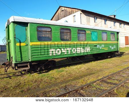 ALAPAEVSK. RUSSIA - OCTOBER 27 2012: Narrow-gauge railway postal wagon. The oldest narrow-gauge railway depot in Russia
