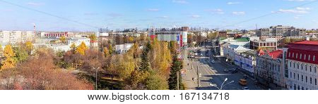 NIZHNY TAGIL. RUSSIA - OCTOBER 10 2013: Panorama of the central historic district of the city of Nizhny Tagil. City with a population of 500 000 inhabitants