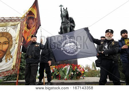 Orel Russia - October 14 2016: Ivan the Terrible monument opening ceremony. Orthodox Banner-Bearers with Jesus Christ icon infront of Ivan the Terrible monument