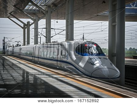 China, Xi'an. The city's railway station. Xi'an High-speed train to Beijing.