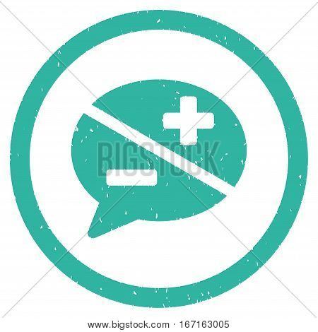 Arguments grainy textured icon inside circle for overlay watermark stamps. Flat symbol with unclean texture. Circled dotted vector cyan ink rubber seal stamp with grunge design on a white background.
