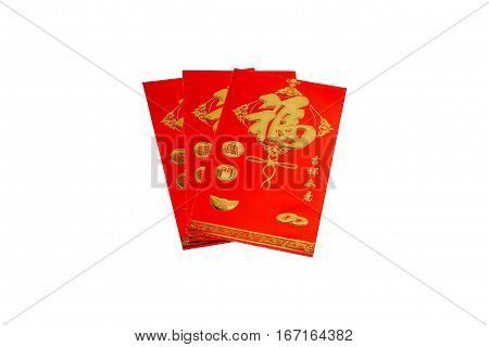 Red envelope (Ang Pao) with text