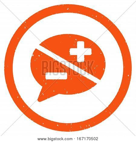Arguments grainy textured icon inside circle for overlay watermark stamps. Flat symbol with dust texture. Circled dotted vector orange ink rubber seal stamp with grunge design on a white background.