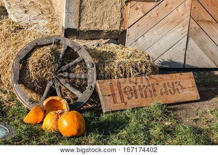 storeroom the wheel of the cart pumpkin in castle Kamenetz-Podolsk Ukraine
