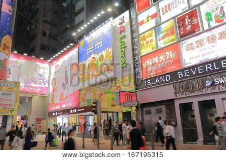 HONG KONG - NOVEMBER 8, 2016: Unidentified people visit Sogo Department store Causeway Bay. Sogo is a Japanese department store chain operating in Japan and Asia founded in 1830.