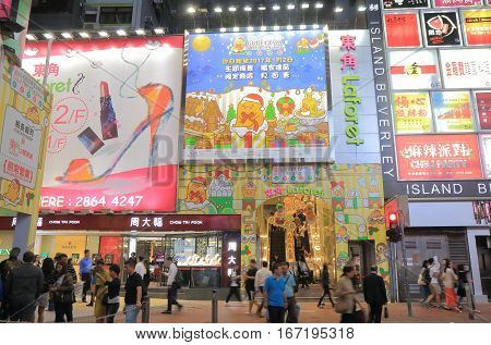 HONG KONG - NOVEMBER 8, 2016: Unidentified people visit Laforet Causeway Bay. Laforet is a trendy shopping mall in the bustling area of Causeway Bay.