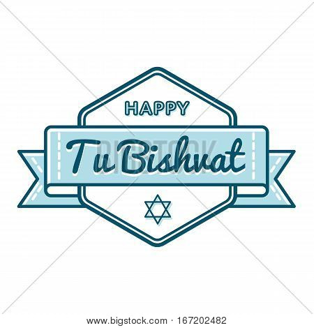 Happy Tu Bishvat emblem isolated raster illustration on white background. 11 february jewish national holiday event label, greeting card decoration graphic element