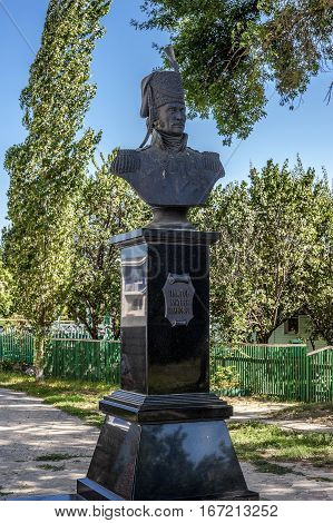 Russia Starocherkassk the first capital of the Don Cossacks . Branch Resurrection Cathedral built in 1706 with the participation of Tsar Peter the Great. Ataman Platov monument .