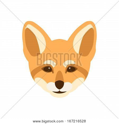 fox head face vector illustration style Flat