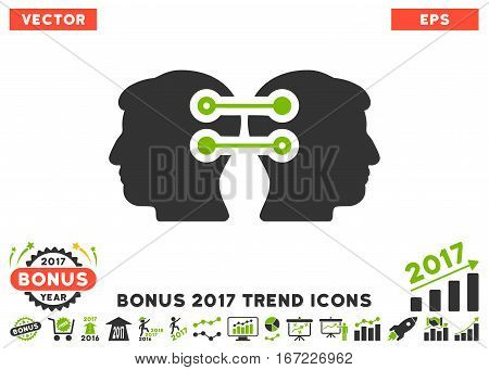 Eco Green And Gray Dual Heads Interface Connection icon with bonus 2017 trend icon set. Vector illustration style is flat iconic bicolor symbols, white background.