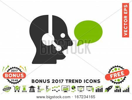 Eco Green And Gray Operator Message Balloon icon with bonus 2017 year trend icon set. Vector illustration style is flat iconic bicolor symbols, white background.