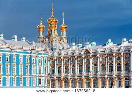 Palace of Tsarskoye Selo the Catherine Palace Chapel Church of the Resurrection . Pushkin near St.Petersburg, Russia