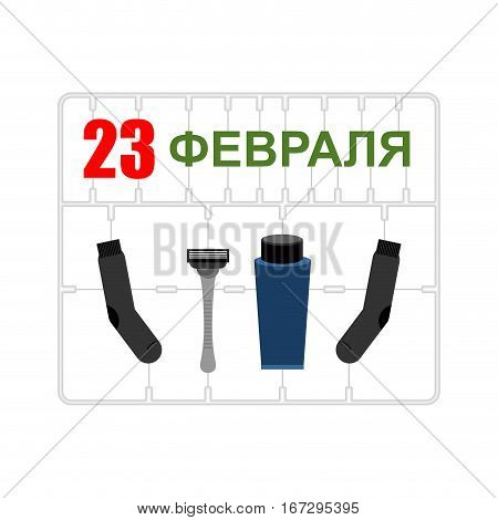 February 23. Plastic Model Kits. Gift For Men. Military Celebration In Russia. Defenders Of Fatherla
