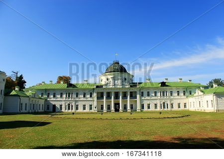 Kachanivka Chernihiv region / Ukraine. 01 October 2016: beautiful Palace with great architectural building in the bright day and walking tourists.  01 October 2016 in Kachanivka Chernihiv region / Ukraine.