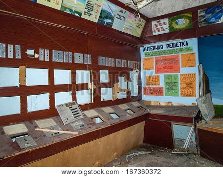 CHERNOBYL, UKRAINE - OCTOBER 26, 2016: Control center of the former Russian over the horizon radar system DUGA 3 (Woodpecker) close to Chernobyl that allowed to track ballistic missile launches
