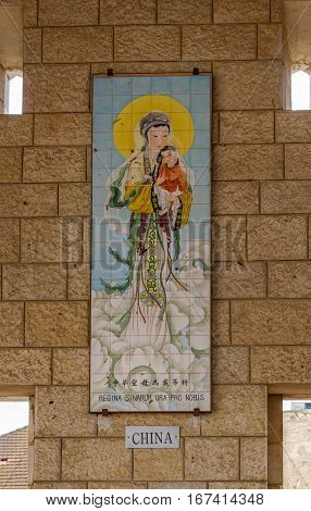NAZARETH ISRAEL - DECEMBER 11: Panels of glazed tiles depicting the Virgin Mary with Child Jesus Basilica of the Annunciation in Nazareth Israel on December 11 2016