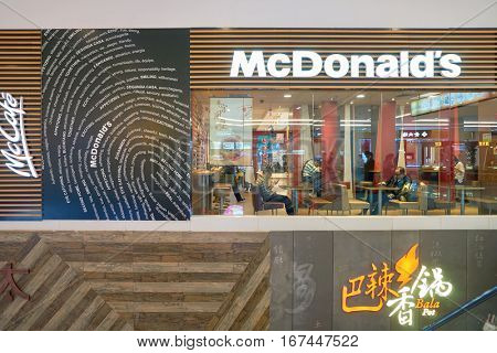 SHENZHEN, CHINA - CIRCA JANUARY, 2017: McDonald's restaurant in Shenzhen. McDonald's is an American hamburger and fast food restaurant chain.