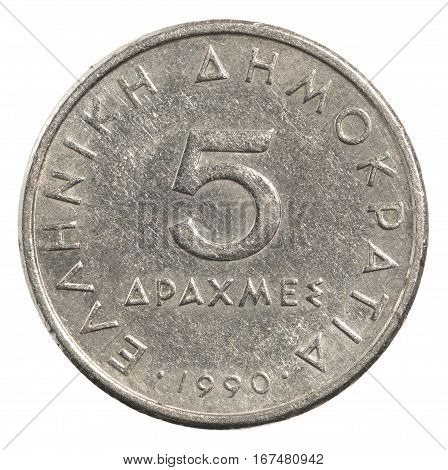 Greek Drachmas Coin