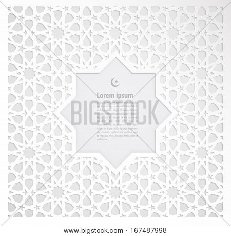 White label ramadan kareem greeting card on islamic pattern background