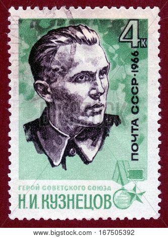 USSR - CIRCA 1966: post stamp printed in USSR shows portrait of Nikolai Kuznetsov, Soviet spy and Hero of the Soviet Union. circa 1966