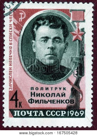 USSR - CIRCA 1969: Postage stamp  printed in USSR shows portrait of Nikolai Phylchenkov, political instructor, Hero of the Soviet Union, from the series