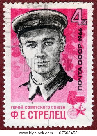 USSR - CIRCA 1966: Postage stamp  printed in USSR shows portrait of F. E. Sagittarius, Hero of the Soviet Union. circa 1966