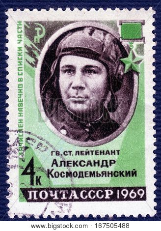USSR - CIRCA 1969: Postage stamp  printed in USSR shows portrait of Alexander Kosmodem'yanskii, Guard senior lieutenant, Hero of the Soviet Union, from the series