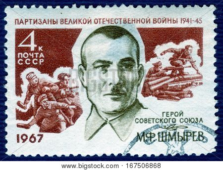 USSR - CIRCA 1967: Postage stamp  printed in USSR shows portrait of M. F. Shmyrev, Hero of the Soviet Union, from the series