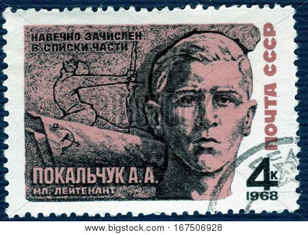 USSR - CIRCA 1968: Postage stamp  printed in USSR shows portrait of  Pokalchuk A. A., Jr. lieutenant, Hero of the Soviet Union, from the series