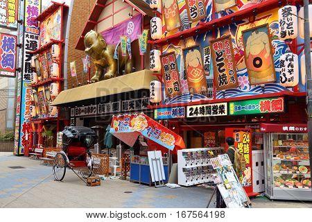 Sumo Restaurant, Osaka