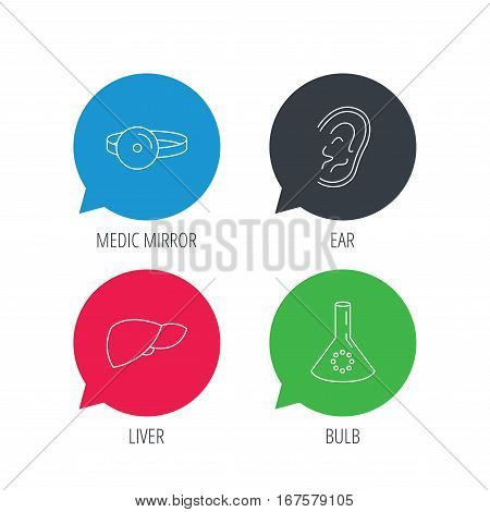 Colored speech bubbles. Lab bulb, medical mirror and liver organ icons. Ear linear sign. Flat web buttons with linear icons. Vector