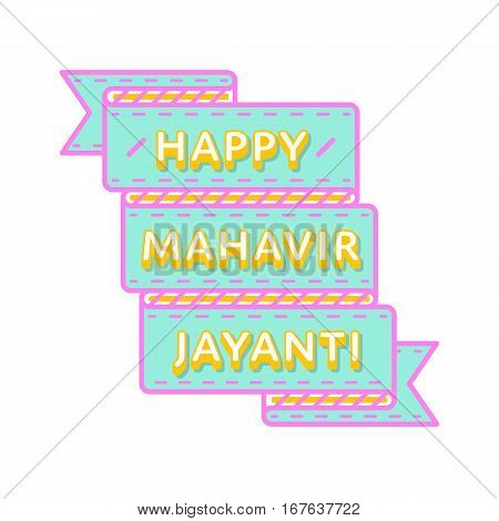 Happy Mahavir Jayanti emblem isolated vector illustration on white background. 9 april indian religious holiday event label, greeting card decoration graphic element