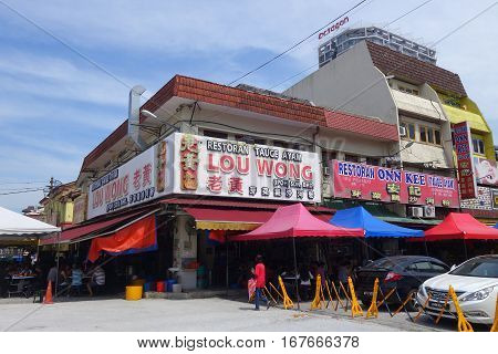 Famous Lou Wong Bean Sprout Chicken At Ipoh
