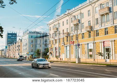 Gomel, Belarus - August 10, 2016: Traffic On The Lenin Avenue Street In Sunny Summer Day In Gomel, Belarus