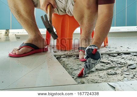 Homemade Replacing Floor Tiles In Home.