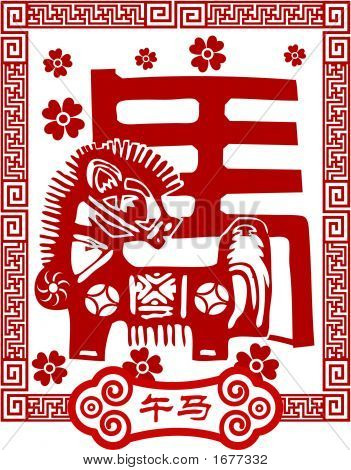 Horse Chinese Zodiac Sign In Paper Cutting Style