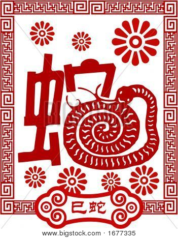 Snake Chinese Zodiac Sign In Paper Cutting Style