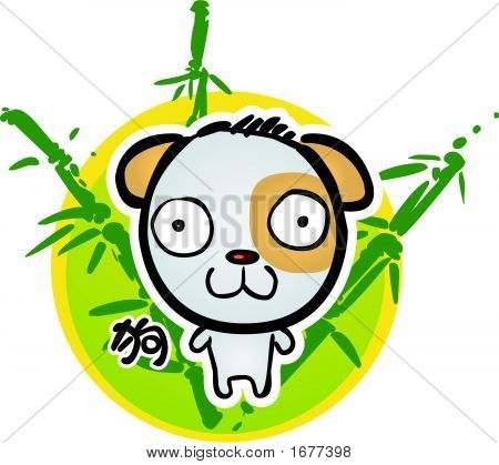 Cartoon Chinese Zodiac - Dog
