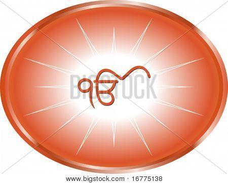 The Ik Onkar (Ek Onkar) means one God is one of most important symbols of Sikhism alongside the Khanda.
