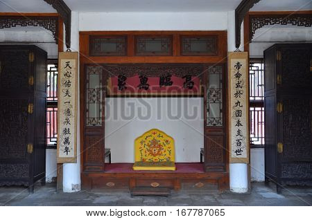 Inside view of Baoji Palace in the Shenyang Imperial Palace Mukden Palace, Shenyang, Liaoning Province, China. Shenyang Imperial Palace is UNESCO world heritage site built in 400 years ago.