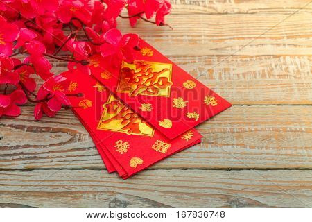 Chinese New Year decoration on wood wall,Chinese characters text means: rich, successfully, happiness, peace, riches and honour, auspicious , good luck