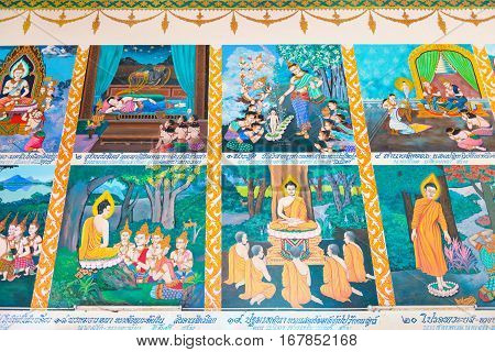 The Images On The Wall Describe Live Of Buddha